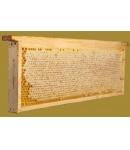 Липовый мёд в деревянной рамке