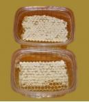 Липовый мёд в пластиковой упаковке